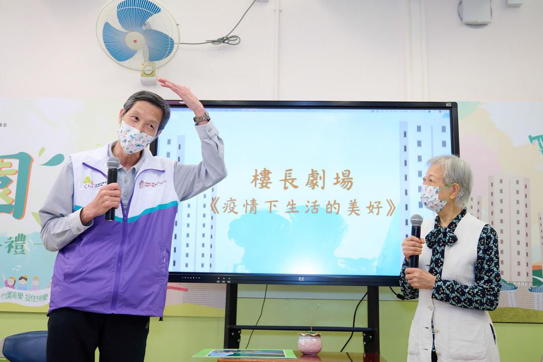 竹園有樂開幕典禮2021(A)-397.jpg