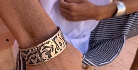 925-er Silber Armreifen mit arabischem Schriftzug