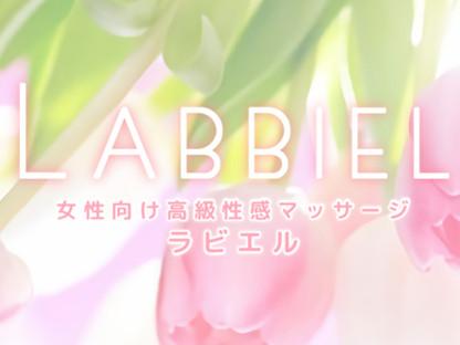 福岡 LABBIEL