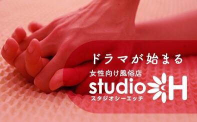 studioCH