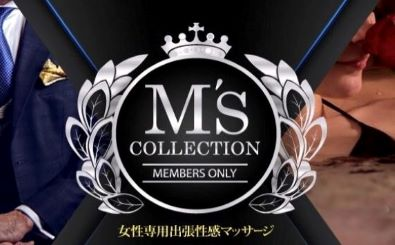 M's-Collection