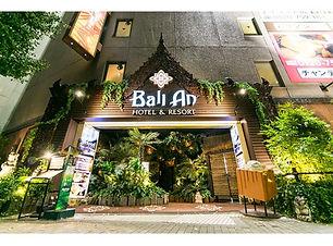 ホテル バリアンリゾート新宿本店.jpg
