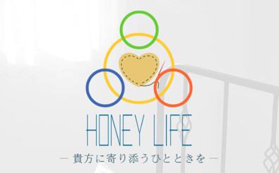 HONEYLIFE 札幌