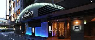 HOTEL VIGADO.jpg