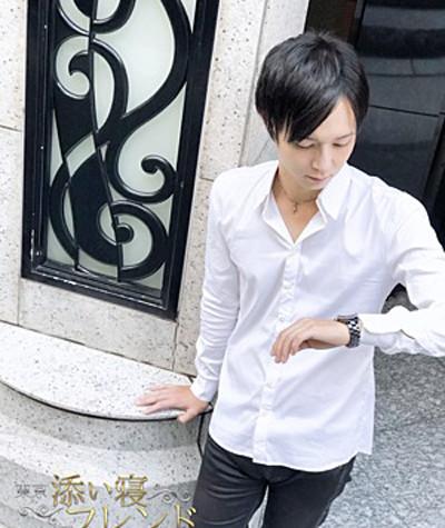東京添い寝フレンド所属 てる(28歳)