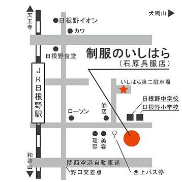 制服石原新地図.jpg