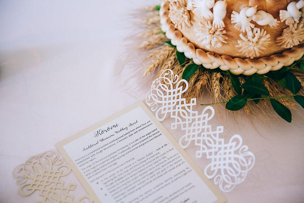 toronto wedding korovai bread
