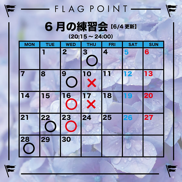 20210604---練習会カレンダー6月変更2.jpg