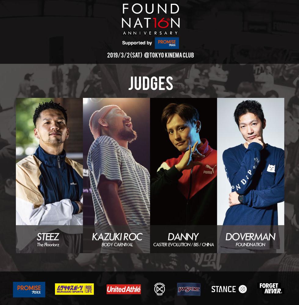 judges-fnjam2019-promise.jpg