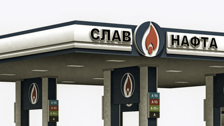 SLAV NAFTA  GAS STATION