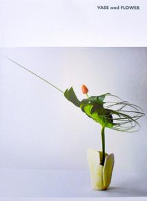 vase%20and%20flower%20cover%202_edited.j
