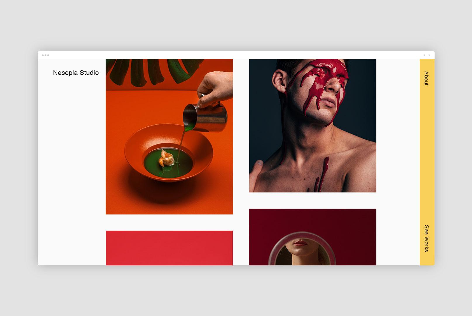 디자인 웹 페이지
