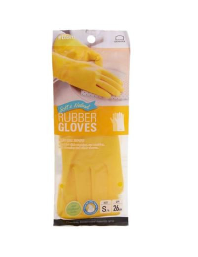 Rubber Gloves Yellow Small by Lock & Lock
