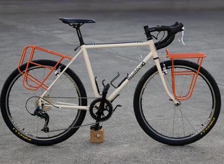 Bicicleta randonneur adventure aro 26