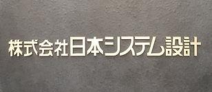 エントランスロゴ