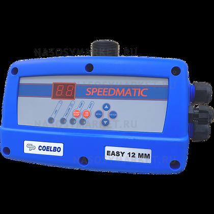 Частотный блок управления трехфазным насосом COELBO SPEEDMATIC EASY MASTER 10MT