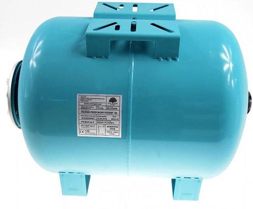 Расширительный мембранный бак Omnigena стальной 50 литров