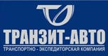 tranzit-auto-logo.JPG