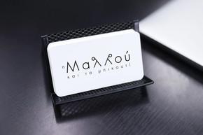 MALLOU CARD.jpg