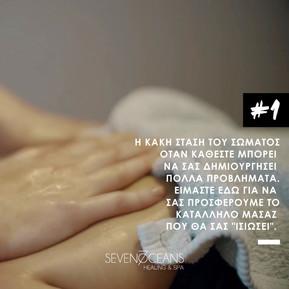 tips (5).mp4