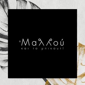 mallou logo.mp4