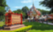 ศาลหลักเมืองจันทบุรี.jpg
