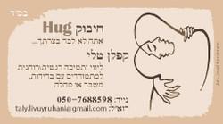 card-talyHEB