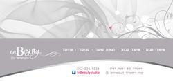 GiftCard-InBeauty-WEB2