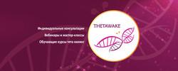 cover-thetawake5 (Large)