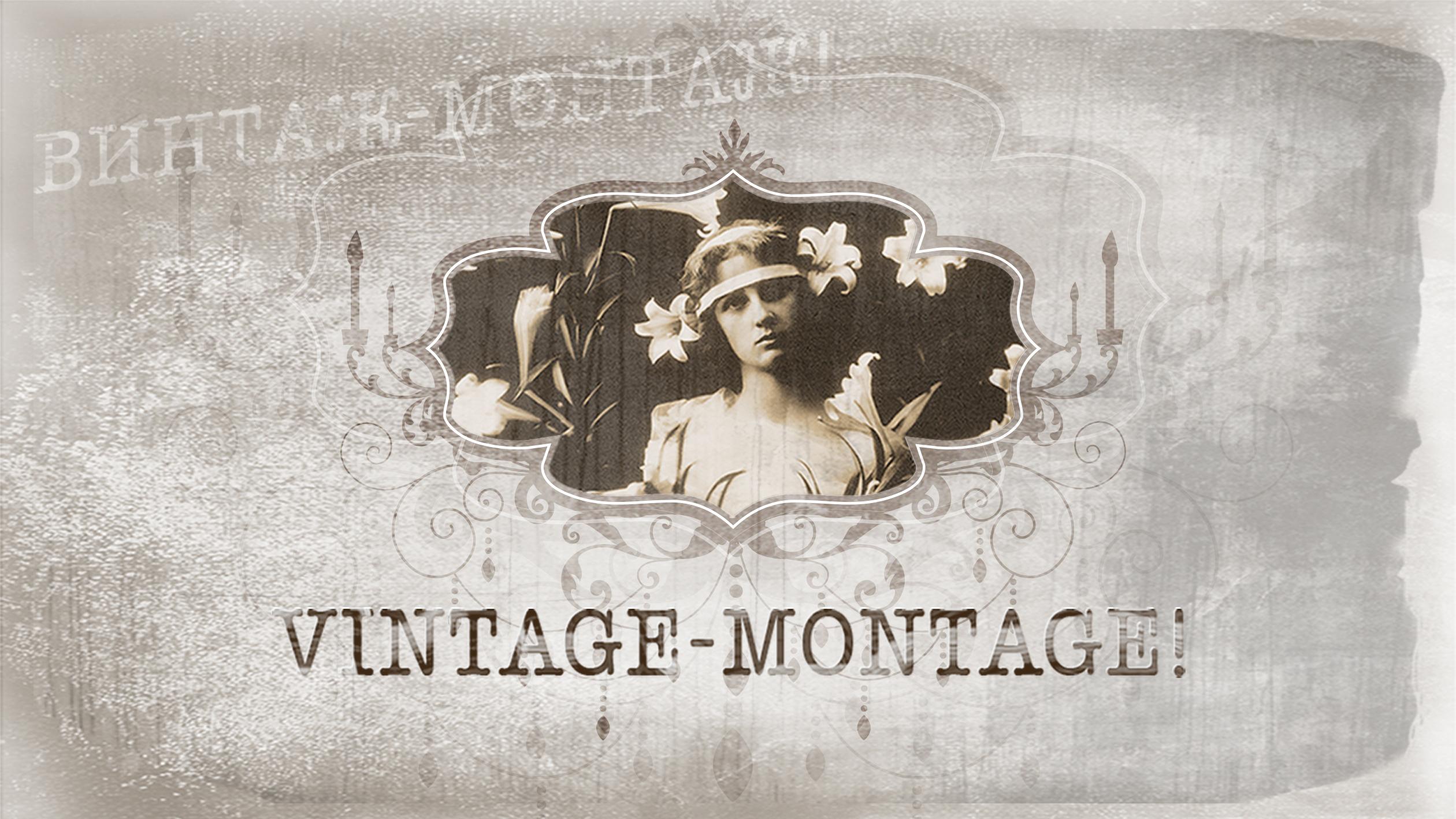 video-vintage
