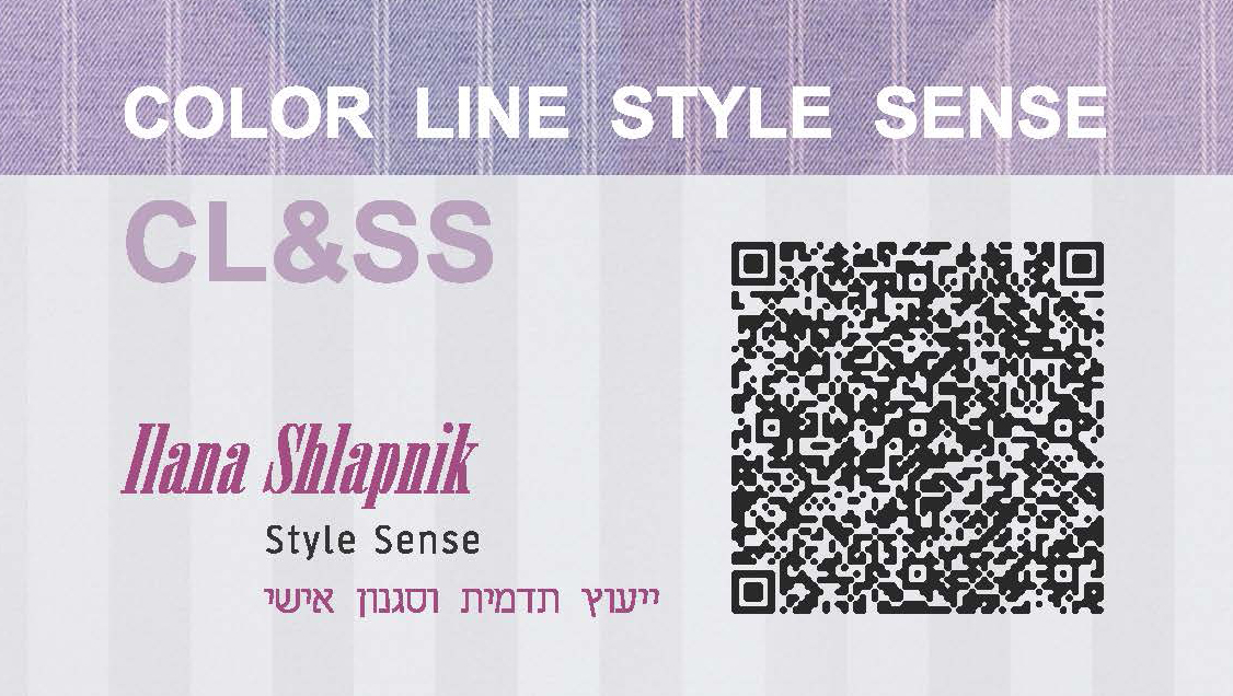 Ilana_Shlapnik-CardsPage_2