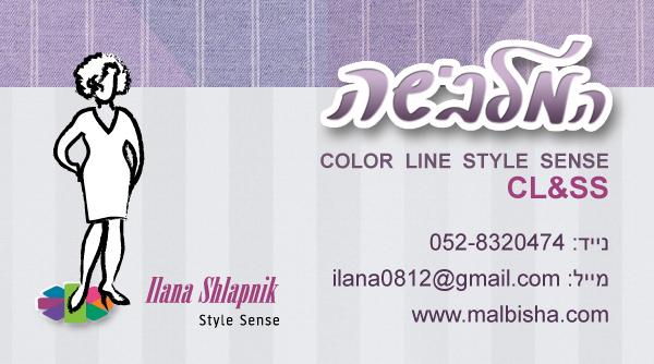 Ilana_Shlapnik-Cards