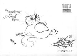 cats004 (2Medium)