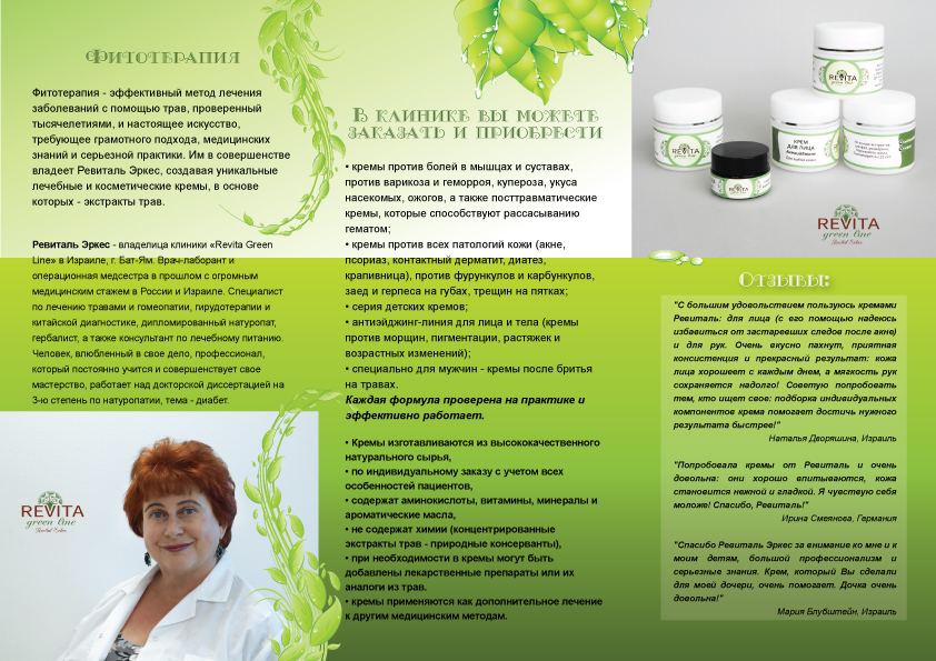 booklette2
