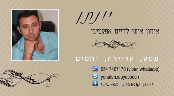 Card-YZheb