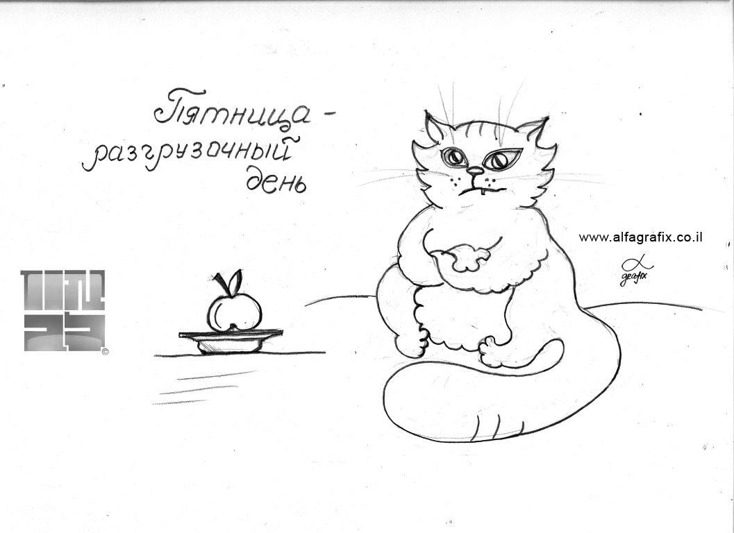 cats005 (2Medium)