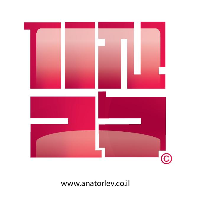 anat1