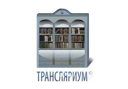 Translarium