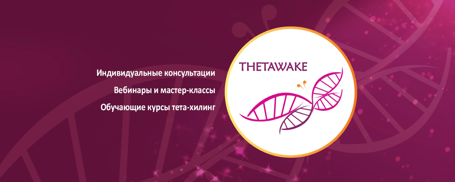 cover-thetawake5 (Large)