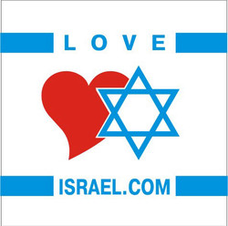 love-israel