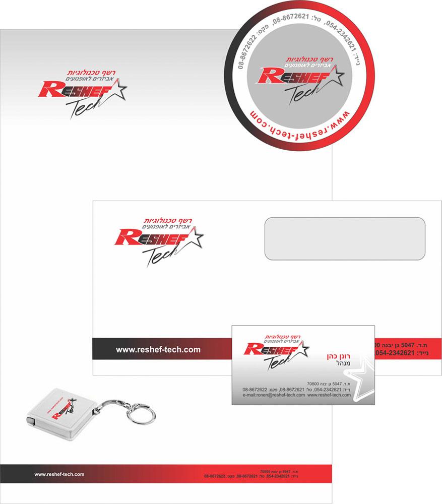 reshef-tech2