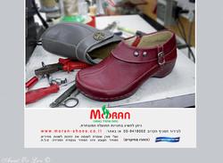 moran_cataloque_winter2010-11_Page_01