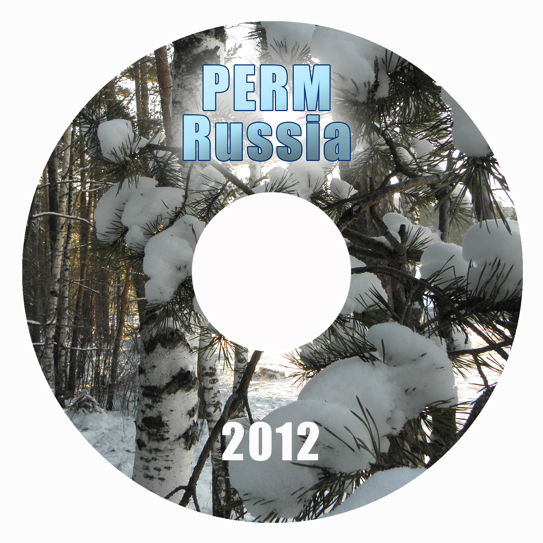un_Perm 2012 CD