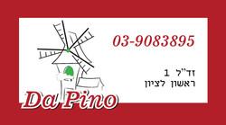 card-daPino3