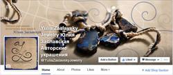Украшения Юлии Заславской