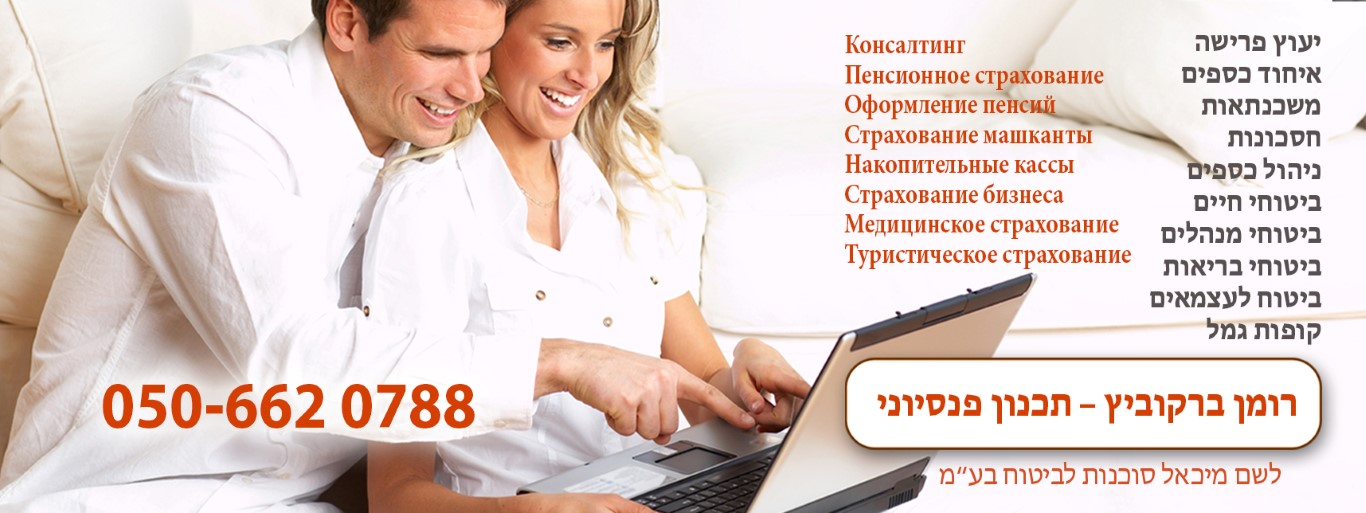 FB-cover-RomanBercovich2 (Medium)
