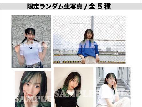 ▷2020/08/15【無観客配信ライブ&ネットサイン会開催決定!】