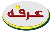 arafah logo final3-2.png