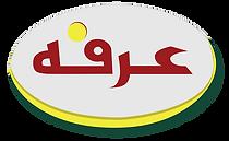 arafah logo final3-2.png