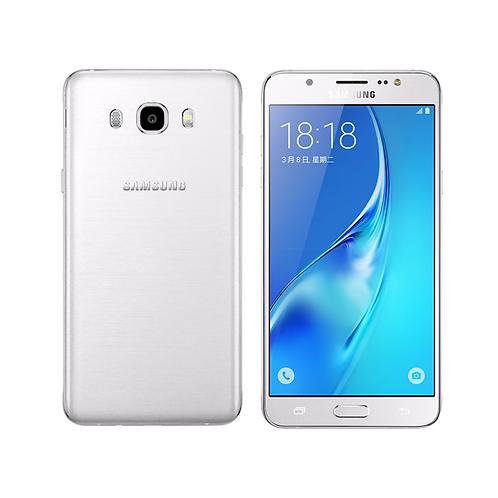 Galaxy J5 2016 DUOS